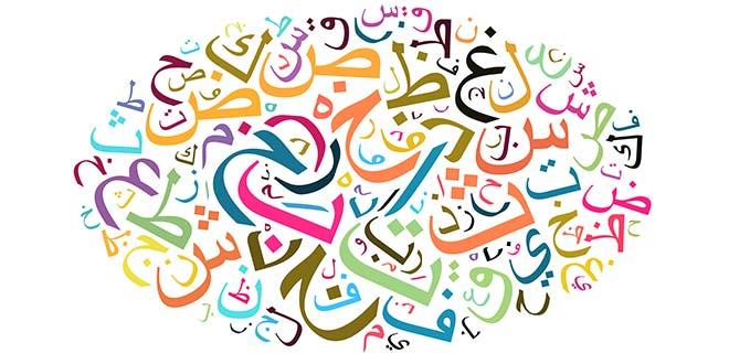 أسماء شائعة وفريدة للأطفال المسلمين مع معانيها