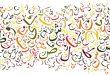 الأسماء الإسلامية مع المعاني الجميلة للبنات المسلمات