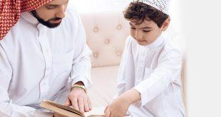 كيفية مساعدة الأطفال على الصيام في رمضان