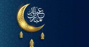 5 من مظاهر الاحتفال في عيد الفطر التي نعشقها تمامًا