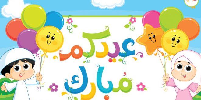 10 أفكار لإعطاء هدايا العيد