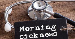 هل غثيان الصباح أثناء الحمل علامة جيدة؟