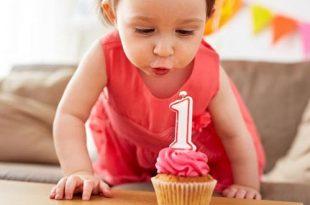 نمو طفلك البالغ من العمر 12 شهرًا وتطوره
