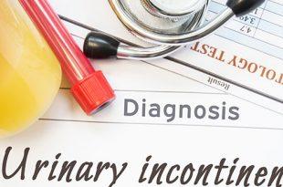 سلس البول بعد الولادة - الأسباب والعلاج